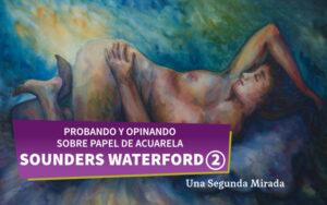 Watercolor Descanso by Pablo Montes